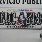 20100731-mx02533-lw000