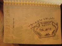 The Egyptian exit stamp with the handwriting